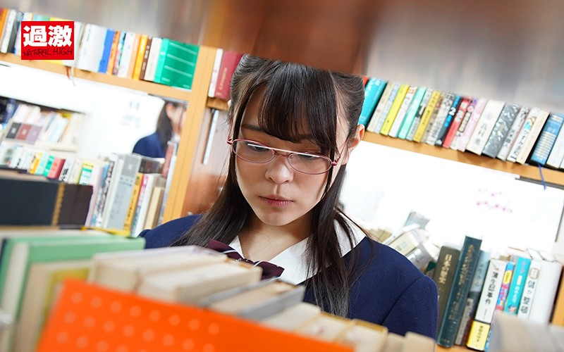 SHN-037 Studio natural high - Sensitive girl overflowing with joy juice so that she can not speak out at the library Hidden big tits J ○ who is seen and excited