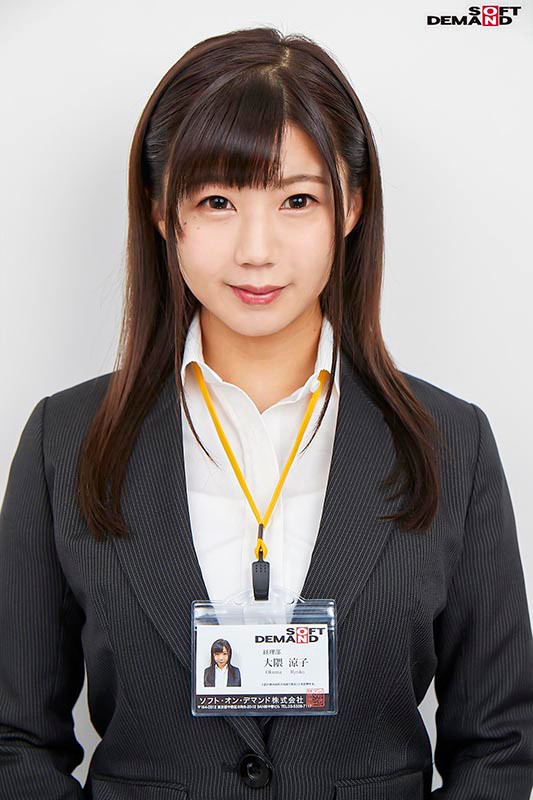 SOD女子社員 健康診断 経理部 大隈涼子 キャプチャー画像 14枚目