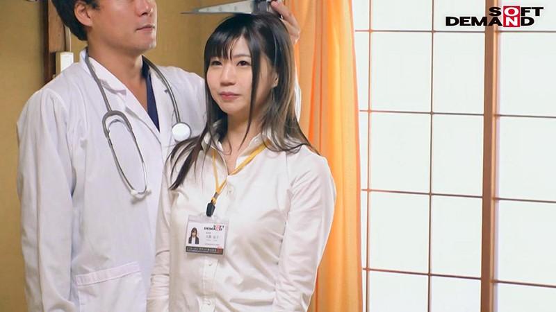 SOD女子社員 健康診断 経理部 大隈涼子 キャプチャー画像 2枚目