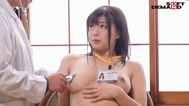 SOD女子社員 健康診断 経理部 大隈涼子 キャプチャー画像 5枚目