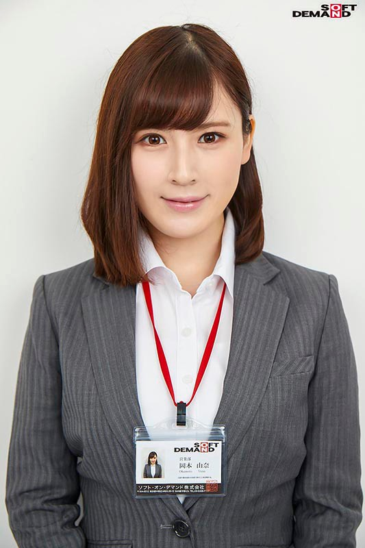 SOD女子社員 高感度調査 営業部 岡本由奈 キャプチャー画像 13枚目