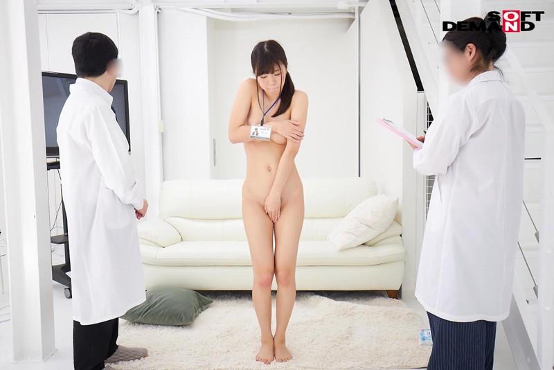 SOD女子社員 健康診断 編成部 水沢優希 2枚目
