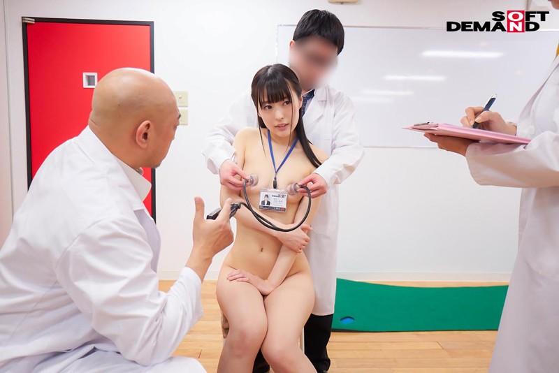 SOD女子社員 健康診断 編成部 上山美琴 1枚目