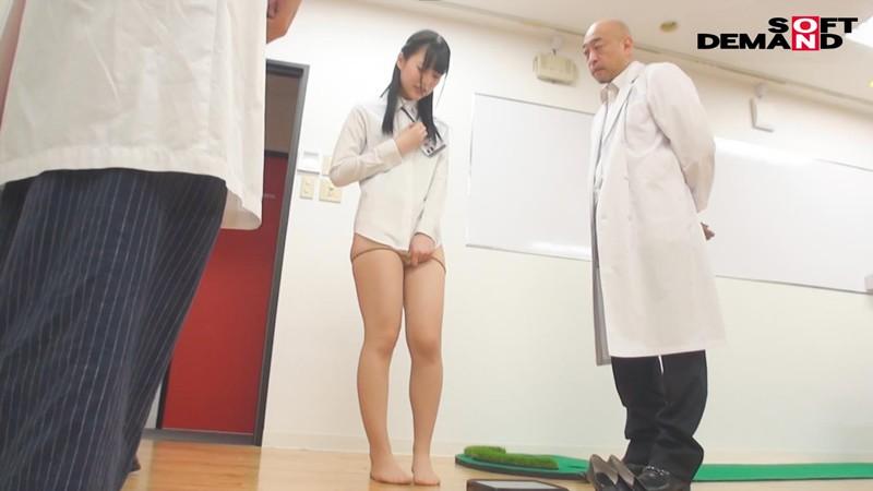 SOD女子社員 健康診断 編成部 上山美琴 3枚目