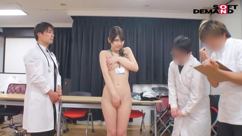 SOD女子社員 健康診断 総務部 神戸まなみ キャプチャー画像 4枚目