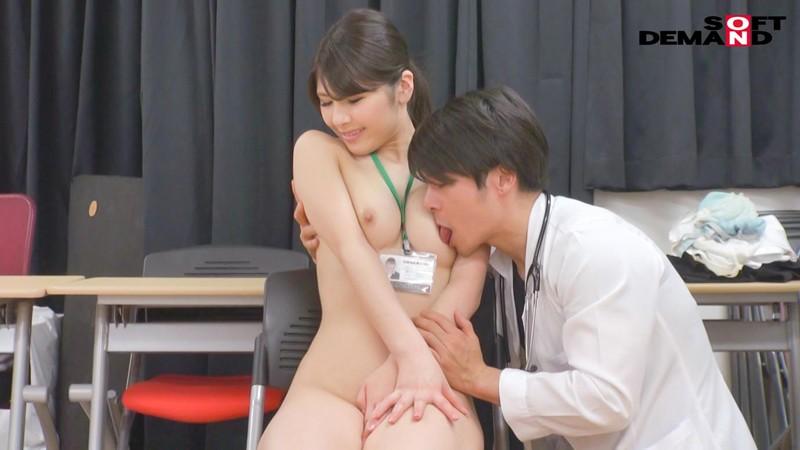 SOD女子社員 健康診断 総務部 神戸まなみ キャプチャー画像 5枚目