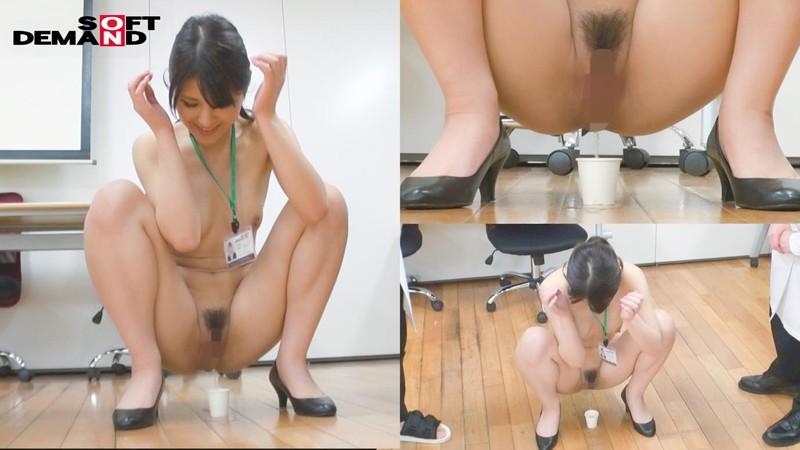 SOD女子社員 健康診断 総務部 神戸まなみ キャプチャー画像 7枚目