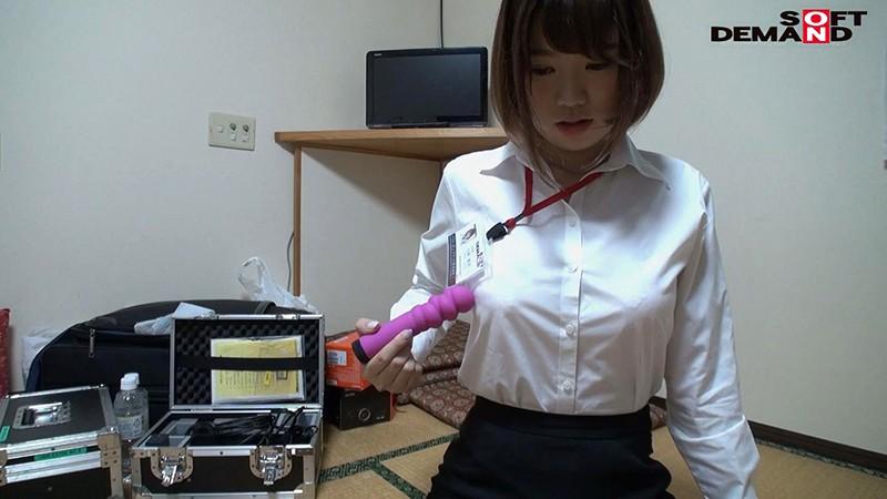 恥ずかしいけどイッちゃいました◆「エクスティックツイスト」 SOD女子社員tuber いきなり玩具レビュー 営業部1年目 大塚聡美 11枚目