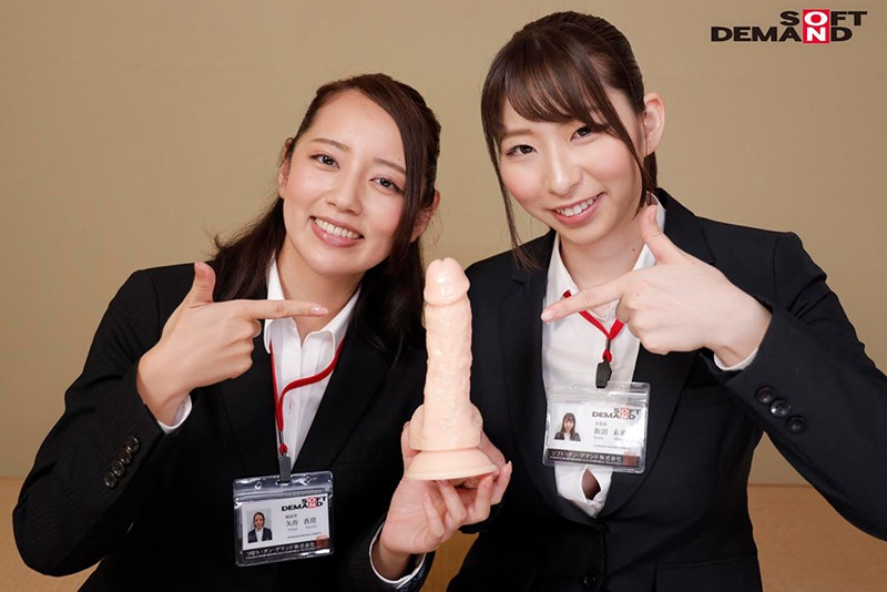 SHYN-094 Studio SOD Create - A Ticklish Sexy Sex Toys Experience With 2 Girls AN SOD Female Employee Tuber A Sudden Sex Toys Review She's In Her 5th Year At The Manpower And Management Division Kasumi Yahagi She's In Her 2nd Year In The Sales Department Miku Iinum - big image 1