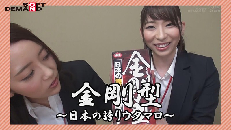 SHYN-094 Studio SOD Create - A Ticklish Sexy Sex Toys Experience With 2 Girls AN SOD Female Employee Tuber A Sudden Sex Toys Review She's In Her 5th Year At The Manpower And Management Division Kasumi Yahagi She's In Her 2nd Year In The Sales Department Miku Iinum big image 3