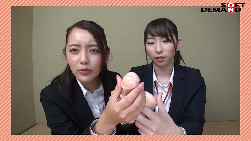 SHYN-094 Studio SOD Create - A Ticklish Sexy Sex Toys Experience With 2 Girls AN SOD Female Employee Tuber A Sudden Sex Toys Review She's In Her 5th Year At The Manpower And Management Division Kasumi Yahagi She's In Her 2nd Year In The Sales Department Miku Iinum big image 4