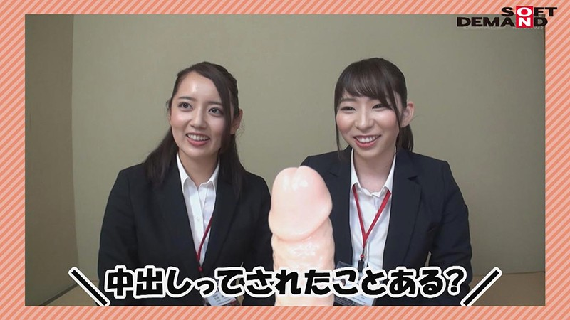 SHYN-094 Studio SOD Create - A Ticklish Sexy Sex Toys Experience With 2 Girls AN SOD Female Employee Tuber A Sudden Sex Toys Review She's In Her 5th Year At The Manpower And Management Division Kasumi Yahagi She's In Her 2nd Year In The Sales Department Miku Iinum big image 5