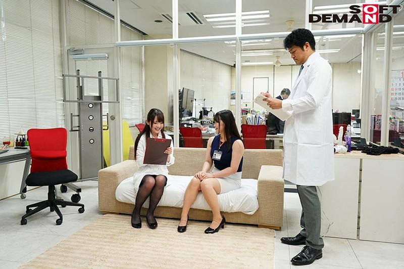 SOD女子社員 Hな研究の実験台にされて社員たちの前で中出しされちゃった大きな身体の女子社員◆ 園洋子 商品部3年目 2枚目