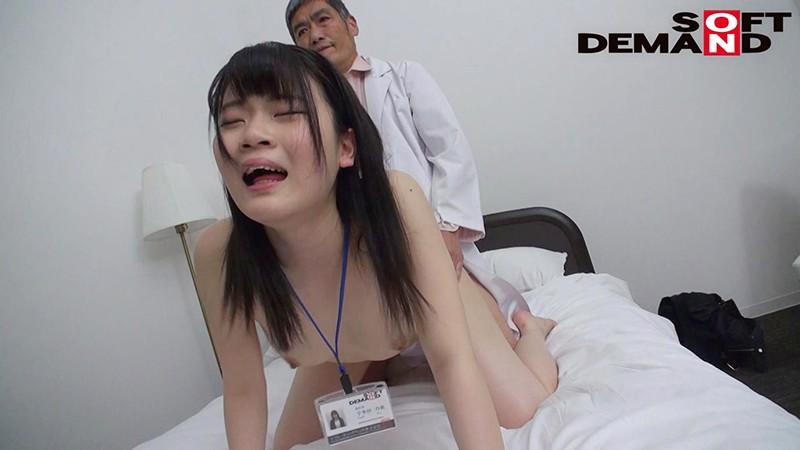 SOD女子社員 新入社員健康診断 お漏らしガール 宇多田乃亜 17枚目