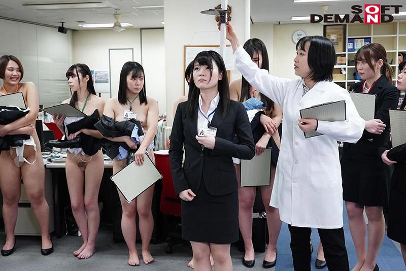 SOD女子社員 新入社員健康診断 お漏らしガール 宇多田乃亜 2枚目