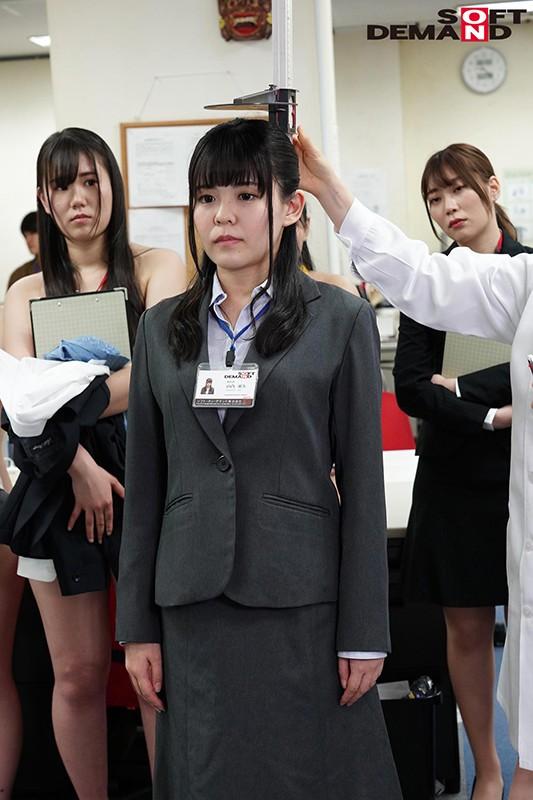 SOD女子社員 新入社員健康診断 おっぱいモミモミ 山内亜矢 12枚目