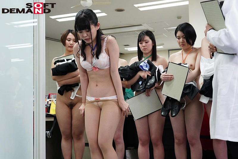 SOD女子社員 新入社員健康診断 おっぱいモミモミ 山内亜矢 13枚目