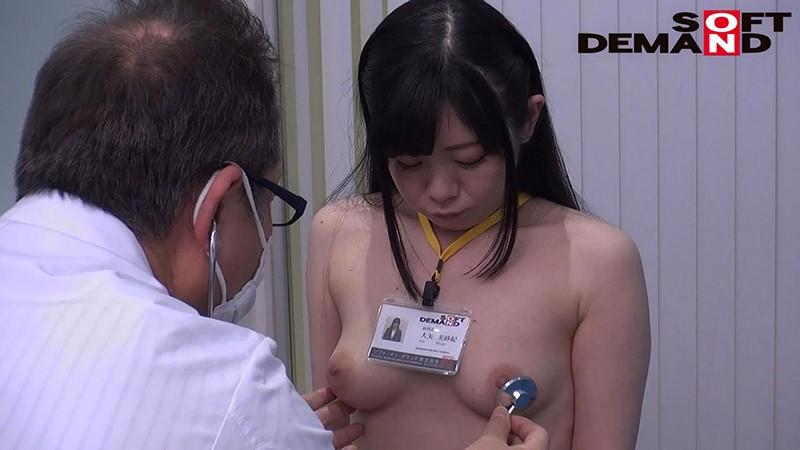 SOD女子社員 新入社員健康診断 ロリっ娘 大矢美紗紀 11枚目