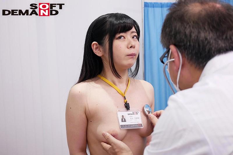 SOD女子社員 新入社員健康診断 ロリっ娘 大矢美紗紀 7枚目