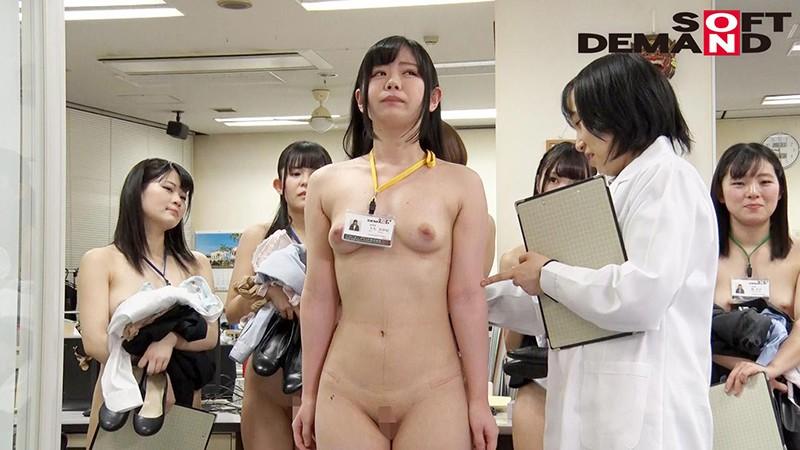 SOD女子社員 新入社員健康診断 ロリっ娘 大矢美紗紀 9枚目