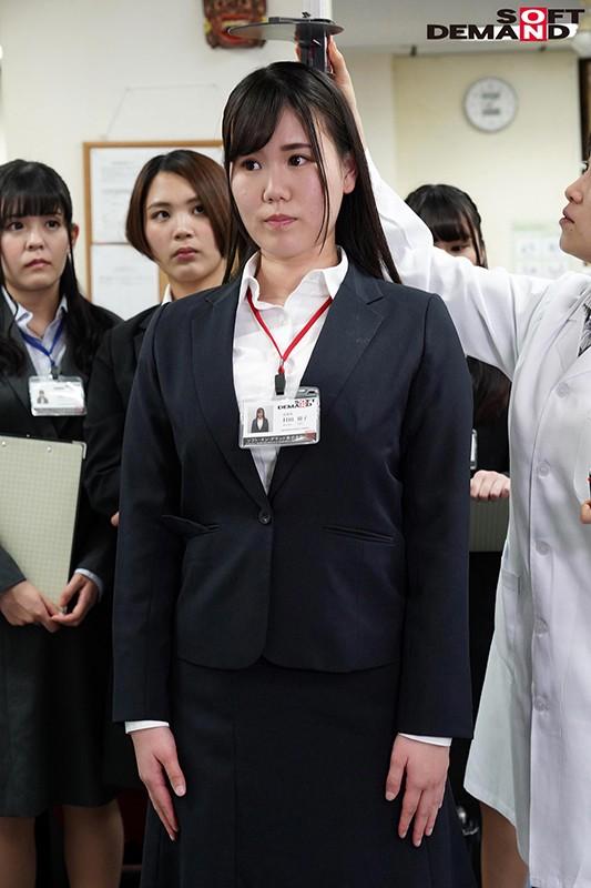 SOD女子社員 新入社員健康診断 超絶巨乳イカセ 村田優子 2枚目