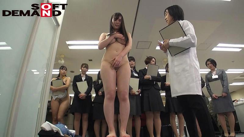 SOD女子社員 新入社員健康診断 超絶巨乳イカセ 村田優子 4枚目