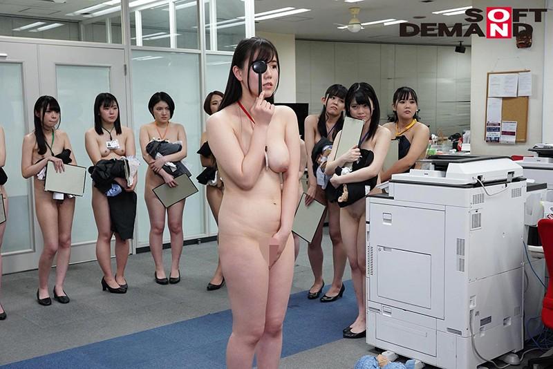 SOD女子社員 新入社員健康診断 超絶巨乳イカセ 村田優子 5枚目