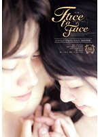Face to Face ダウンロード