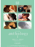 COCOON anthology 1