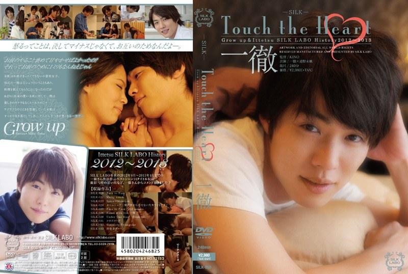 Touch the Heart 一徹 イケメンAV男優動画/エロ画像