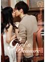Girl's pleasure II EROMEN×大槻ひびき