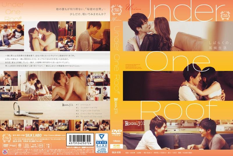 Under One Roof Room.301 イケメンAV男優動画/エロ画像