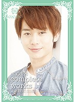 COCOON complete works 北野翔太 ダウンロード