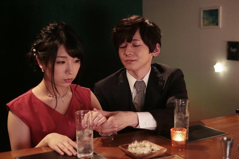 共犯関係 この世でいちばん罪深い僕ら-11 イケメンAV男優動画/エロ画像
