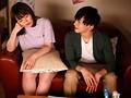 恋するサプリ 3錠目 ―不器用なカレ―sample1
