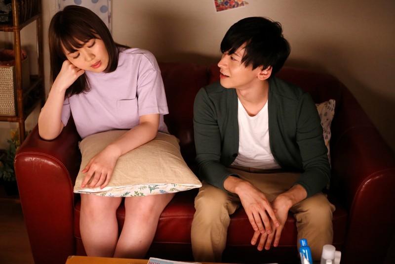 恋するサプリ 3錠目 ―不器用なカレ―-1 イケメンAV男優動画/エロ画像
