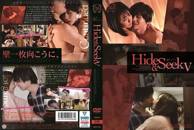 Hide&Seek V イケメンAV男優動画/エロ画像