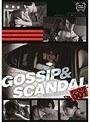 GOSSIP&SCANDAL FOCUS001