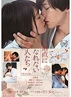 素直になれない恋人たち 4th season ダウンロード