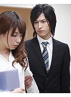 run in- 倉橋大賀- ダウンロード