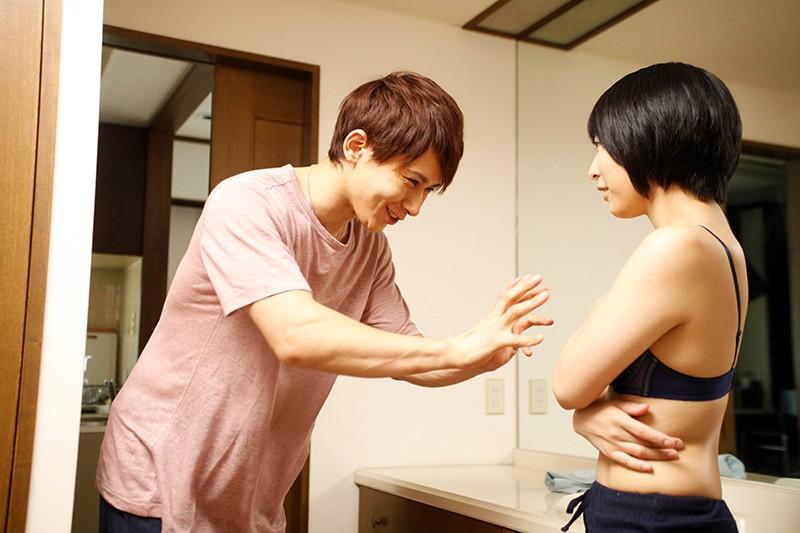 be with you!- 月野帯人-1 イケメンAV男優動画/エロ画像