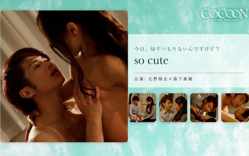 so cute- 北野翔太- イケメンAV男優動画/エロ画像