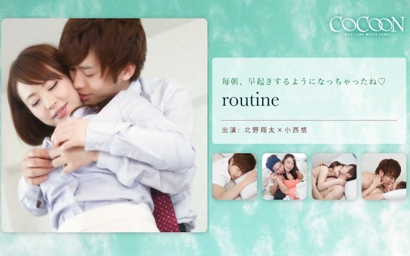 routine- 北野翔太- 小西悠
