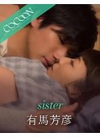 sister- 有馬芳彦- ダウンロード