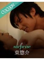 surprise-東惣介- ダウンロード