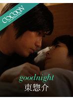 (1silkc00209)[SILKC-209]goodnight-東惣介- 下載