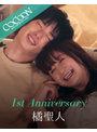1st Anniversary-橘聖人-