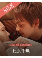 sweet couture ダウンロード