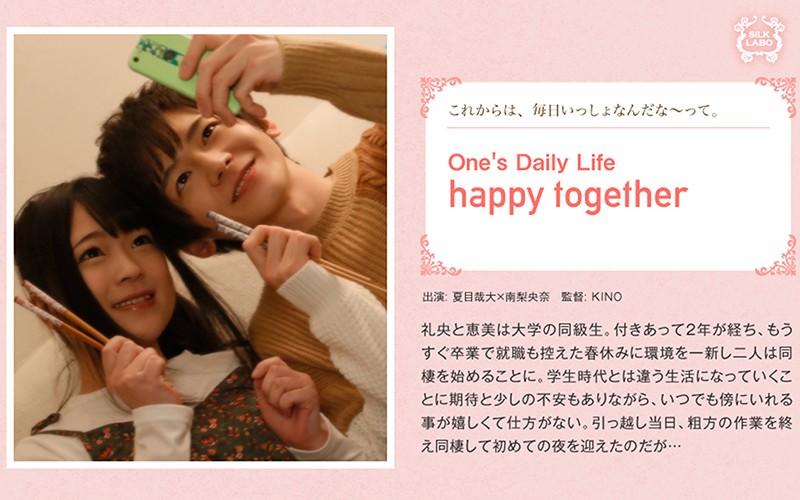 happy together イケメンAV男優動画/エロ画像