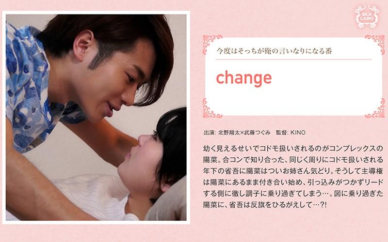 change イケメンAV男優動画/エロ画像